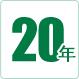20年宠物笼生产批发经验丰富,业界标杆