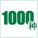 1000多种宠物笼产品款式多样,按需定制